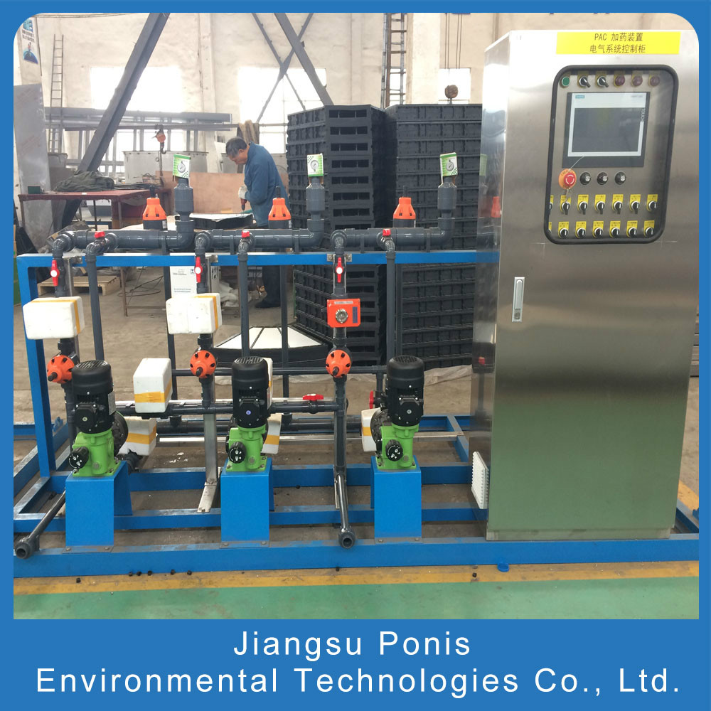 Alibaba golden supplier chemical liquid dosing system for pool mounted waste water