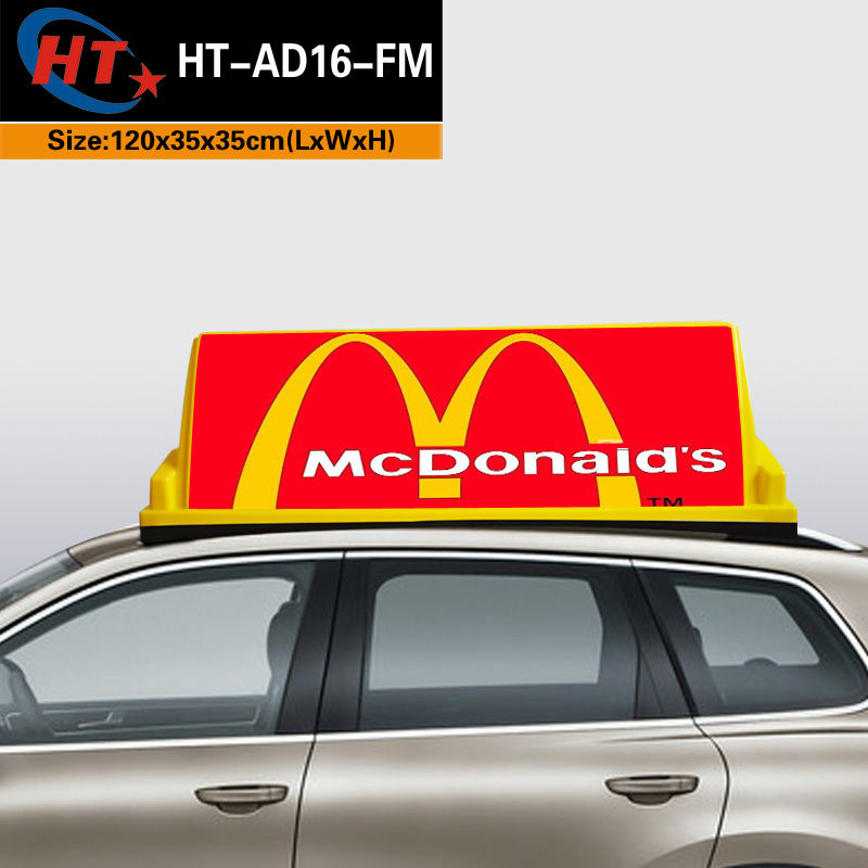 HT 47.5 inch car head lamp for ads
