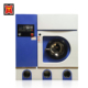 Industrial washing machine for hotel sheep wool