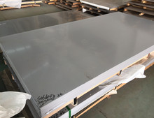 stainless martensitic steel sheet / plate / strip / coil X40Cr14, X20Cr13, X15Cr13, X30Cr13, X46Cr13, X70CrMo15, X90CrMoV18