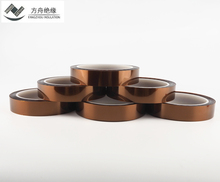 pi high temperature polyimide film adhesive tape Amber