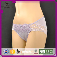 New Style Very Fantasy Comfortable Briefs Mature Women Underwear