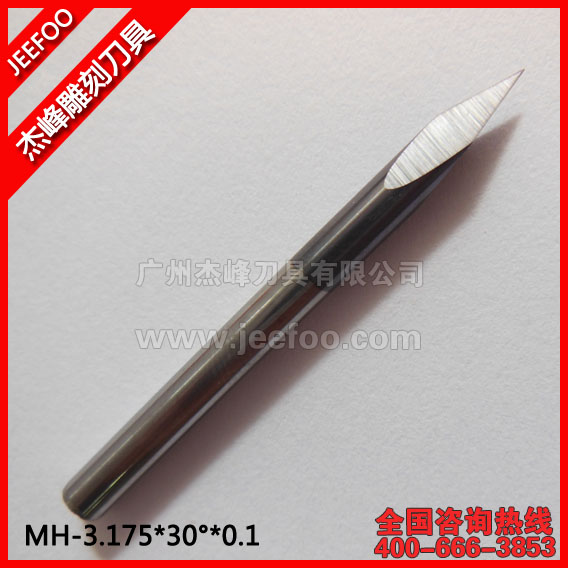3.175*30*0.1mm solid carbide aluminium cutting tools endmill cutters CNC router bits milling cutter