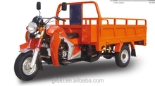 New model three wheel motorcycle 150cc and 200cc with heavy load capacity