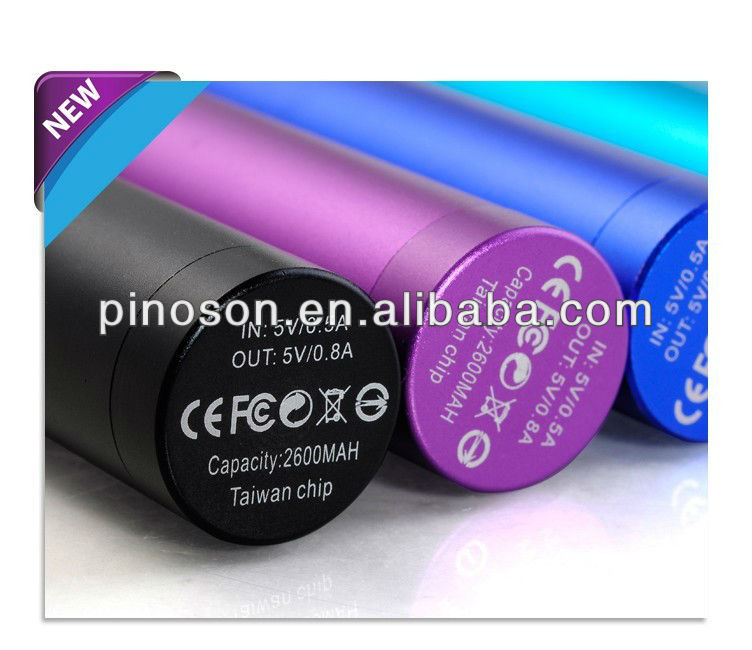 2013 New! portable Powerbank charger 2600,Professionla factory in China