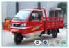 China big brand Dayang factory tuk tuk truck cabin tricycle kids tricycle with back seat