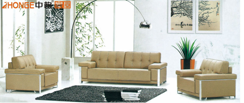 Lounge office sofa seating S065#