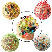 Magic perfect gift for friend squeezing stress relief ball fidget toys//