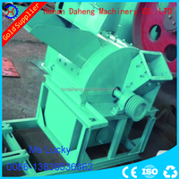 wooden chips crusher into sawdust making machine