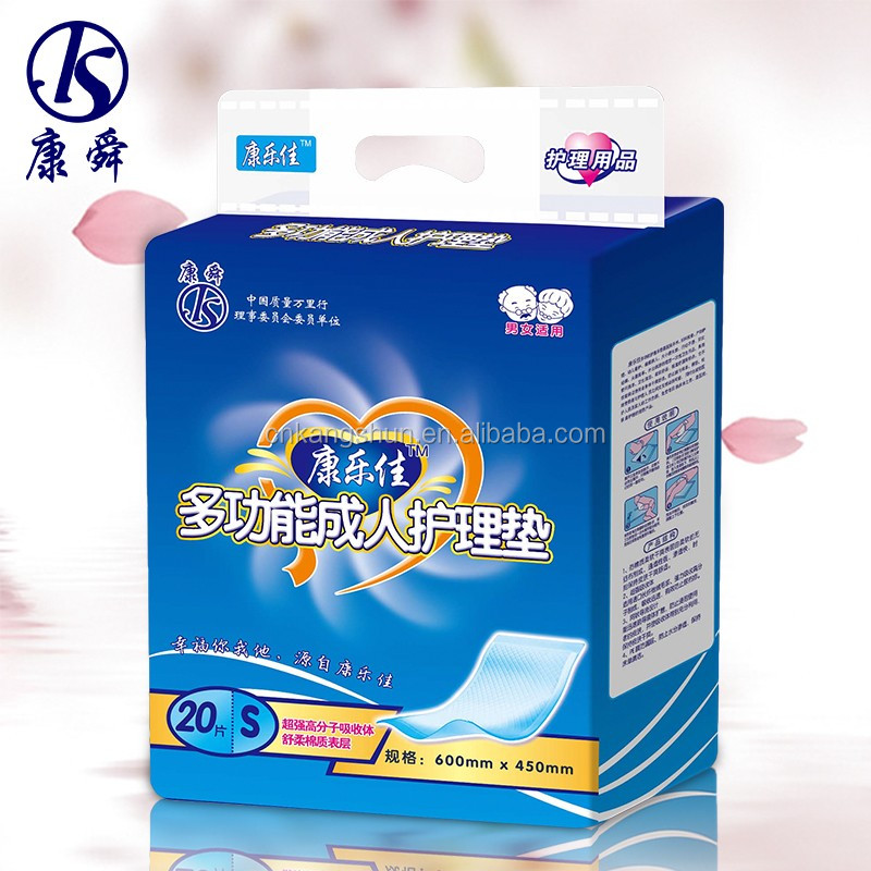 under pad sheet/incontinence bed pads/disposable hospital bed pads