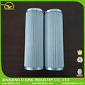 High quality glassfiber 10 micron hydraulic oil filter