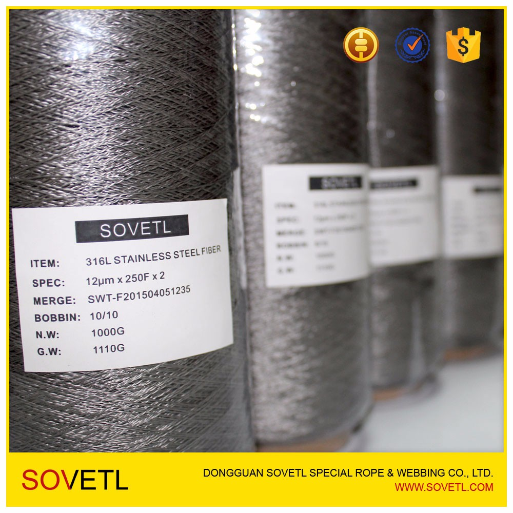 AAA Grade stainless steel fiber sewing thread