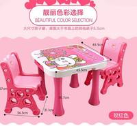 cuit plastic children table drawing table kids desk