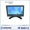 7 inch monitor with IPS panel or LCD optional