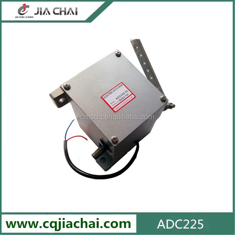 Diesel Pump Electronic Actuator ADC225 24V Governor Actuator