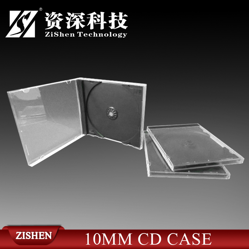 Cd Cover, Cd Case, Cd Packaging