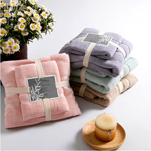 New 1pcs bath towel + 1 face towel pink bamboo fiber hotel towels set