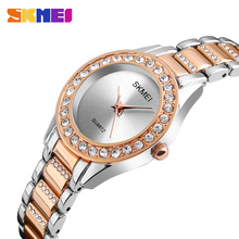 Fancy Watches For Women Online Classic Watch Made By Skmei Factory In China