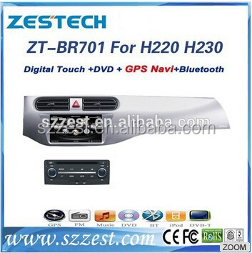 ZESTECH Special 2 din car dvd player for Brilliance H220 H230 with gps navigation wifi FM MP3 Bluetooth