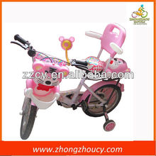 child bike with an tiger design 12 inch ,16 inch