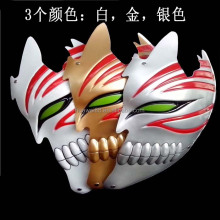 Halloween mask party mask concert manga party half face death mask plastic halloween masks for sale Halloween customize made