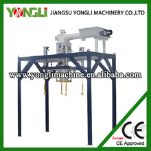 Din+Quality High Calorific Value Dirt Packing Machine