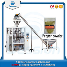 stand up / back seal bag pepper powder / chilli powder machine prices