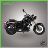 Hot sale New Condition Max Speed chopper 250cc sports motorcycle