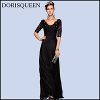 DORISQUEEN Online Shopping Hot Sale Elegant Black Dress Cheap Long Evening Dress 2015