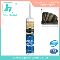 S7600 RTV Curtain wall weatherability silicone sealant