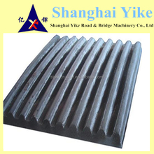 hot sale casting movable and fixed jaw plate for shanbao crusher spare parts