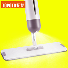 Home Used Spray Mop 360 Degree Mop Floor Dust Cleaner