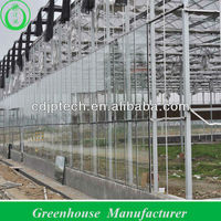 Multi Span Glass Agricultural Greenhouse