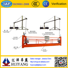 ZLP800 high rising electric suspended hoist platform building lift price