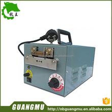 High Quality chicken cut mouth machine