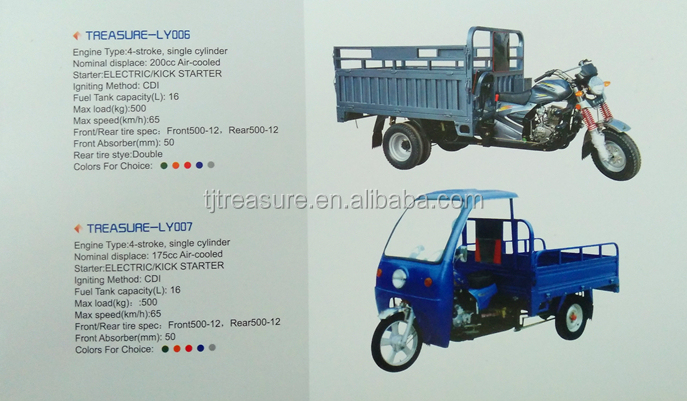 New design motorcycle truck 3-wheel tricycle/tricycle motorcycle