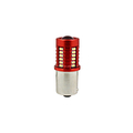 GZONELIGHT Super Bright S25 Chip 36SMD LED Lights Bulbs for Car Turn Signals Reverse Backup Brake Tail Lights 1156 1157 3014