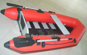 Slat floor 250 inflatable boat / pvc boat / fishing boat