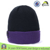 Breatheable knitted handmade crochet baby beanie hat wholesale cashmere beanie hats
