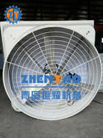 50 '' FRP belt driven Cone Fan for Poultry Farm with Aluminum Blade