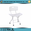 Aluminum adjustable bath shower seat with backrest shower chair for bathroom