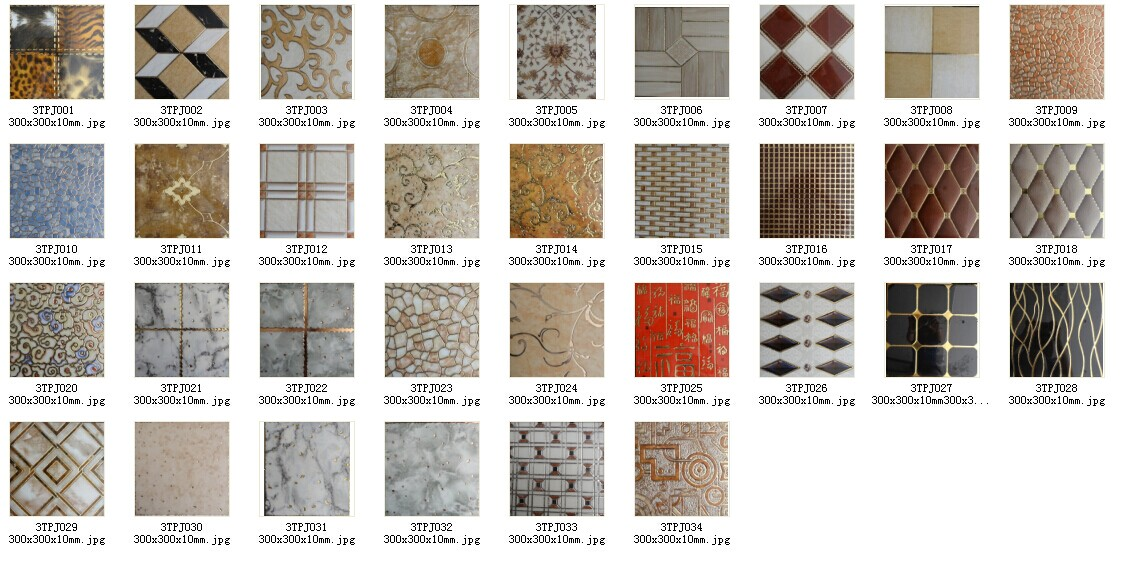 Tonia Small size non slip ceramic floor tile. Tonia Small size non slip ceramic floor tile  View non slip tile