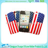 promotional cheap silicone mobile phone cover