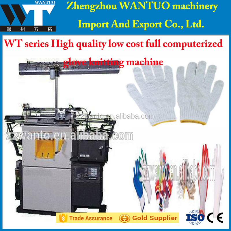 WT series High quality low cost full computerized glove knitting machine
