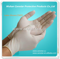 made in china new products health care medical surgical sterile latex gloves