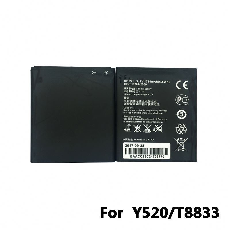 Gb/T 18287-2013 <strong>Mobile</strong> <strong>Phone</strong> Battery For Huawei <strong>Y300</strong> Y520 Y500 U8833 T8833 Hb5V1 Ascend W1 battery