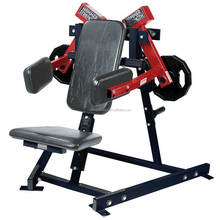 OTAWAY Lateral Raise / Fitness Equipment / Gym Equipment