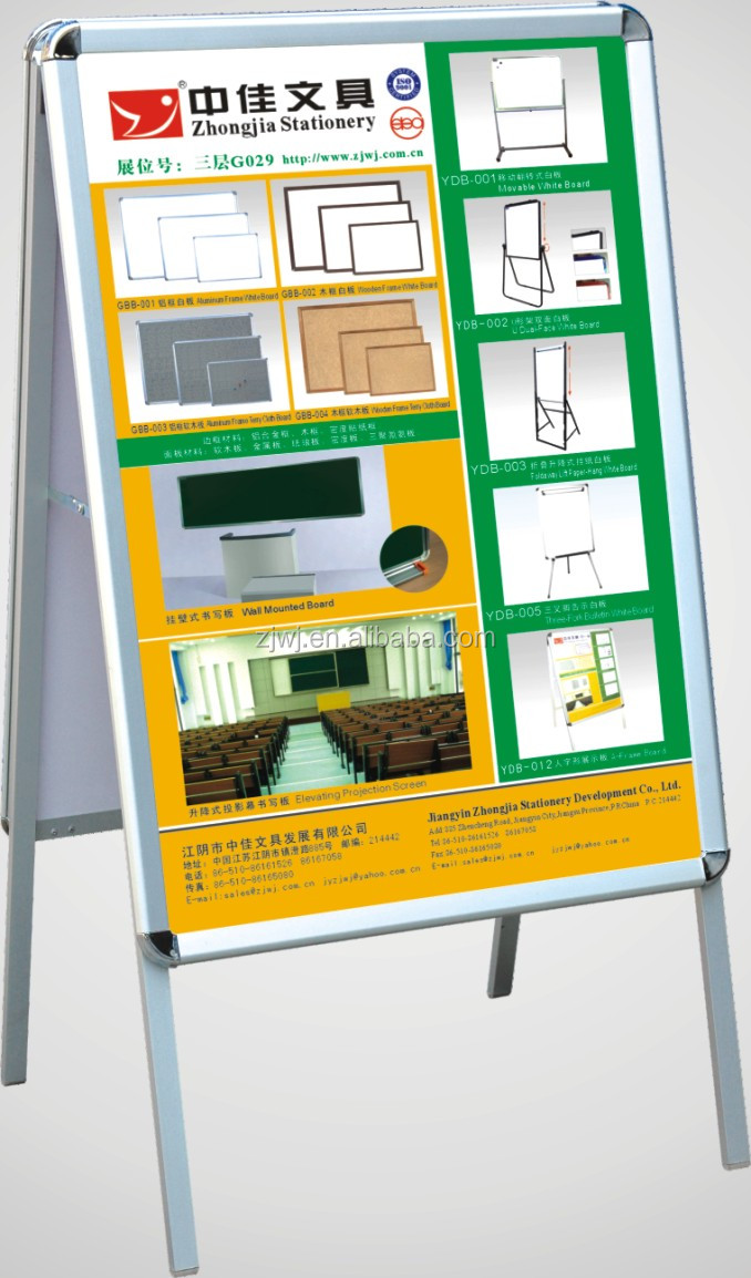 HBS-A outdoor aluminum activity folding A-BOARD <strong>poster</strong> movable display stand rotating display stand
