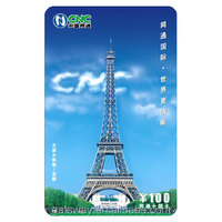 China Manufacturer cr80 pvc plastic Cellphone Recharge Card