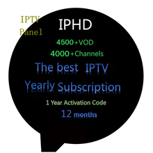 IPTV of 1 Year iptv Subscription Channel Free Reseller Panel Server 48 Hours Free Test 4000 LIVE TV VOD Free IPTV Subscription